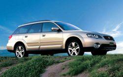 """Subaru America a donat o editie speciala a Subaru Outback casei Ronald McDonald, un azil pentru copii foarte bolnavi si familiile lor. Masina va fi folosita pentru transportul familiilor copiilor tratati in cadrul centrului. """"Intelegem provocarile cu care ..."""